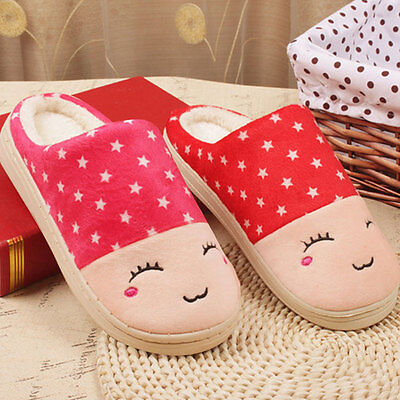 Smile Men Women Soft Warm Indoor Slippers Cotton Cute House Home Anti-slip Shoes