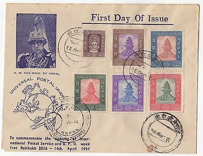 Nepal 1959 6 different values UPU FDC