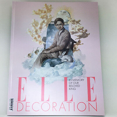 In Memory of Our Beloved King Bhumibol Adulyadej Elle Decoration Special Issue