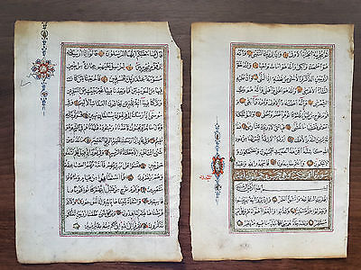 Islamic Quran leaves from Ottoman 18th-19th century Iluminated
