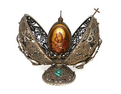 Russian / Soviet White and Yellow Metal Filigree Egg