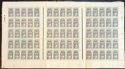 CAMEROON: French Occupation 1F Full Sheet of 75 Stamps in Blocks of 25 (5169)
