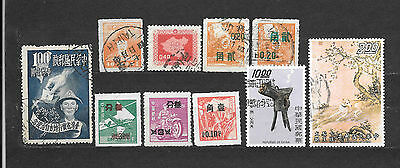 CINA FORMOSA  -  10 STAMPS lot lotto