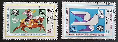 19th UPU congress 1984 used Afghanistan stamps for sale please click to view
