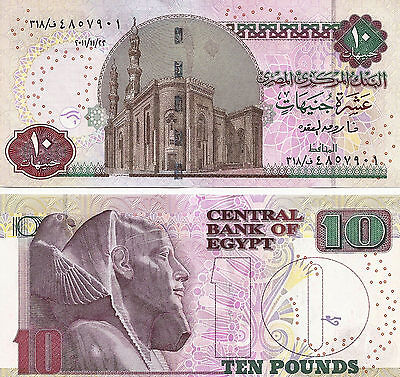 Egypt 2011 Uncirculated 10 Pounds Note