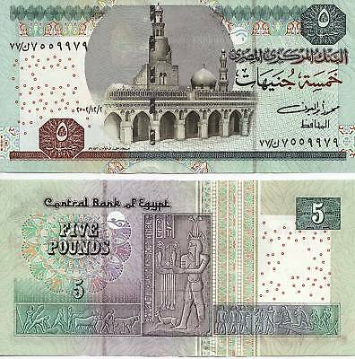 2005 Egypt 5 Pounds Uncirculated Crisp Egyptian Note