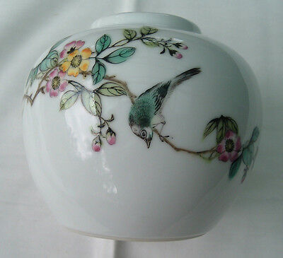 Chinese Hand Painted Ginger Jar