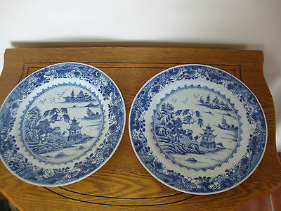 Shang Yin / Ch'ing / 18th Century Chinese blue & white glazed plates