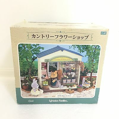 Rare Hard to Find 2002 Sylvanian Families JP (Calico Critters US) Flower Shop.