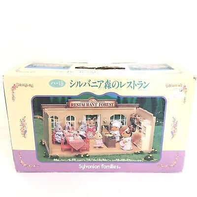 1993 Sylvanian Families JP (Calico Critters US) Forest Restaurant with Box