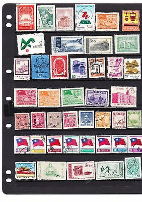 Chinese Used Stamps, rare