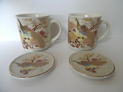 Pair Of Tea Cups with Lids Peacock and Floral Design Japan