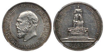 "Russian 1 ruble 1912 ""Monument to Emperor Alexander III (Throne)"" Original 100%"