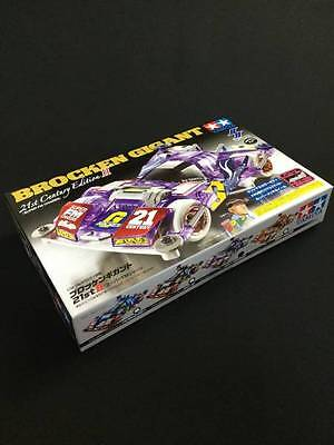 TAMIYA Mini 4WD Brocken Gigant 21st Century Edition Clear Violet FM Chassis