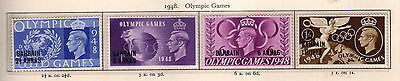 Bahrain 1948 Olympic Games Set of 4 Stamps (SG 63/66) Mint