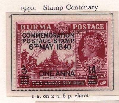 Burma 1940 Centenary of 1st Postage Stamps 1a on 2a6p (SG 34) Mint