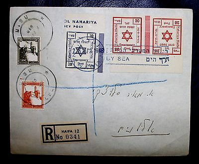Israel Palestine 1948 Nahariya Mail Emergency Stamps Registered Cover To Alonim