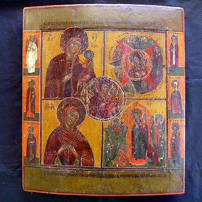 Alte Ikone; Old Icon; Russland Russia; Maria Jesus; Orthodoxe Kirche; Um 1800