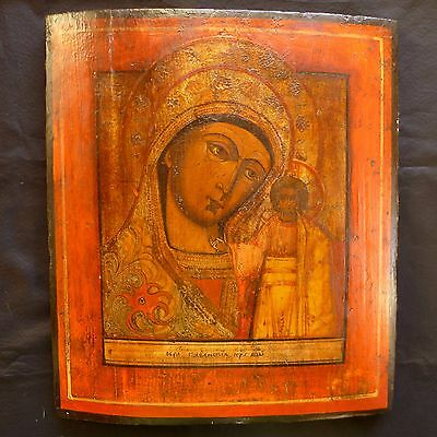 Alte Ikone; Old Icon; Russia Greece; Maria Jesus; Orthodoxe Kirche; 19. Jh.