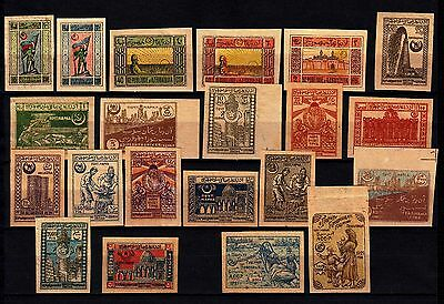 Azerbaijan - 1919-22 Stamp Accumulation (MH and MNG)