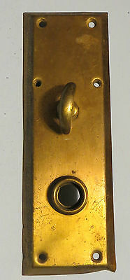 "Vintage Back Plate with Lock Knob 7"" x 2-3/8"""