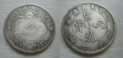 China One Tael Rare Silver Coin.