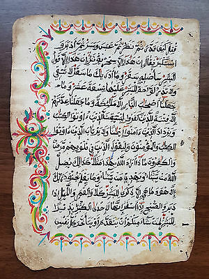 Islamic Antique leaf Quran Ottoman ancient Middle East beautiful page