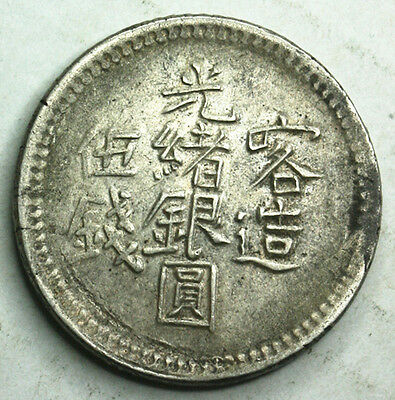 China Sinkiang Y#19a.1 AH1321 Silver 5 Miscals AU