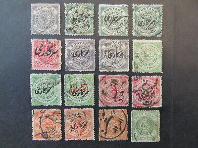 India Hyderabad Native State (1871-1905) Collection