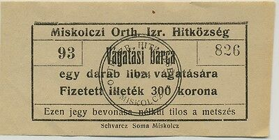 Rare Jewish Ghetto Money Concentration Camp Miskolc Hungary 1924-1930