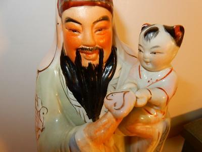 Vintage Japan Japanese Doll Figure Emperor Holding Baby Statue With Heart