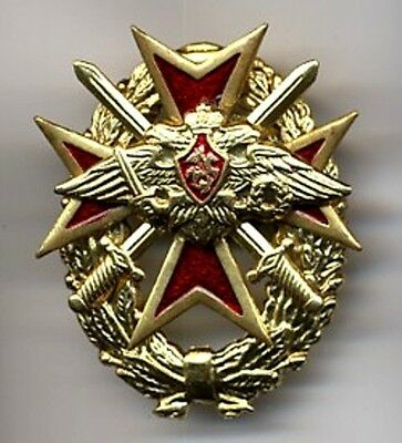 Russian Army Military Badge Pin Landforce Red  Maltese  Cross  Official Insignia