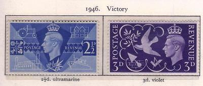 Great Britain 1946 Victory Set of 2 Stamps (SG 491/2) Mint