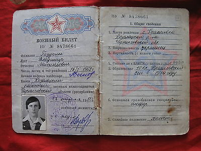 Military document soldier red army cold war original Russia Russian Soldat Buch
