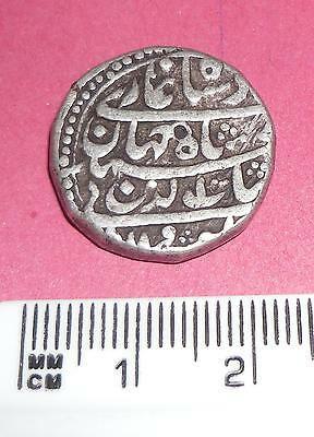 an Antique Ancient Islamic arabic Silver Coin unknown unresearched