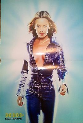 Kylie Minogue posters