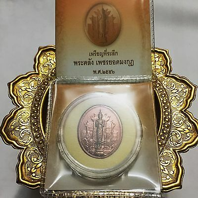 Coins Thai Budda Amulet Preserver of Wealth Protecting Security Magic Worship