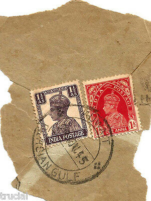 INDIA Used Aboad at KUWAIT on 1945 Piece. Provisional use due war shortage