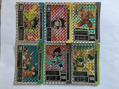 Dragon Ball Z PP Card Prism Set PART 04 6/6