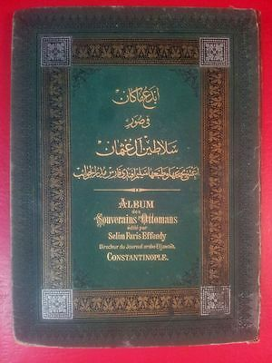 ANTIQE ARABIC ISLAMIC BOOK. OTTMEN CALIPHS PHOTOS. Printed in AL-GAWAEB.