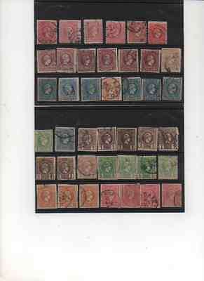 Greece Classic Stamps Small Hermes Interesting Lot