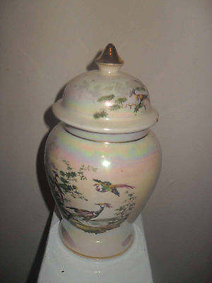 sadler temple vase and lid in oriental style