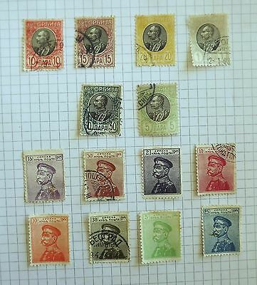 Serbia. Collection of14 stamps.