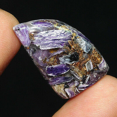 12.1Cts 100% NATURAL AMAZING COPPER CHAROITE FANCY 24X15 CAB GEMSTONE PN436