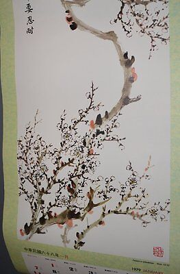 "Chinese ART calendar 1979 22"" long prints textured paper suitable for framing"