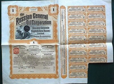 Russian 1913 General Oil Corporation 1 Share Coupons UNC Bond Loan Stock