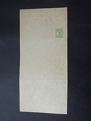 AUSTRALIA ½d GREEN/CREAM LAID PAPER   NEWSPAPER WRAPPER - W1 - UNUSED - FOLDED