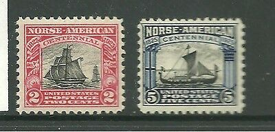 United States 1925 mint stamps