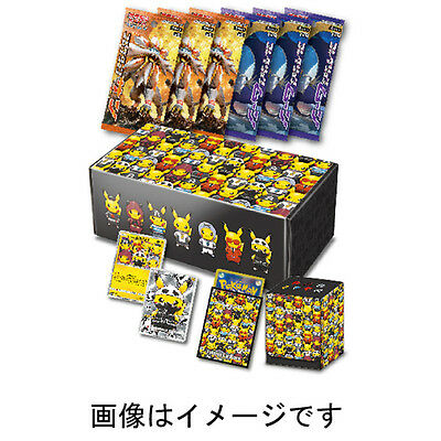 [Premium]Japan Pokemon Center Limited Pokemon card game Sun & Moon Special BOX