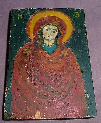 19th Century Russian Icon Hand Painted Amateur Very Charming Piece